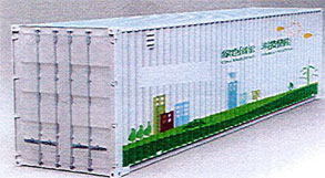 large battery storage container