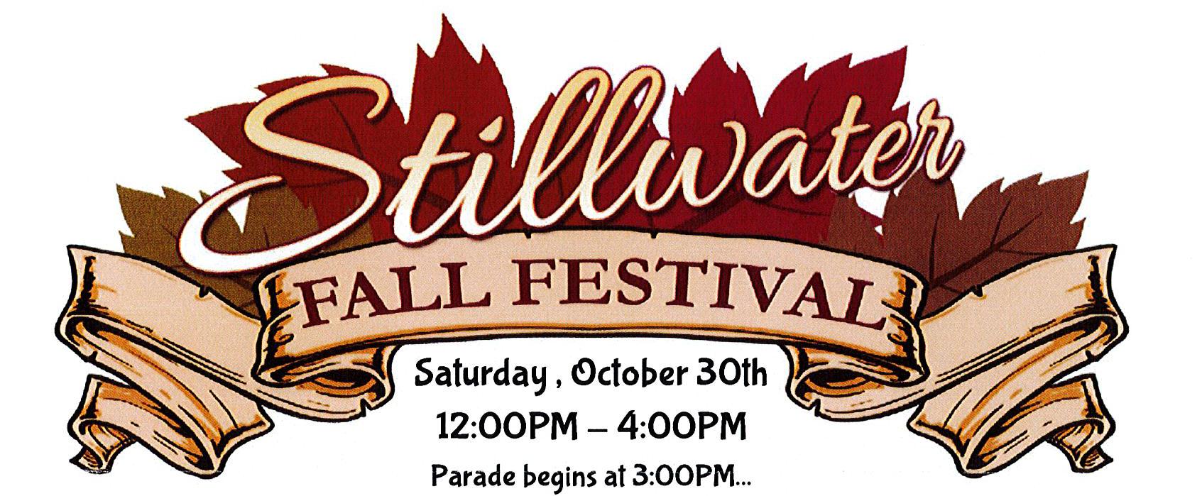 2021 fall festival form